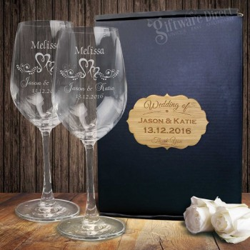 Wine Glass Double Gift Boxed Twin Set Engraved Personalised Wedding Gift